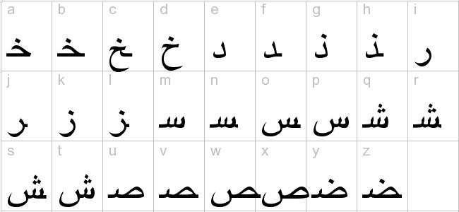 font arab